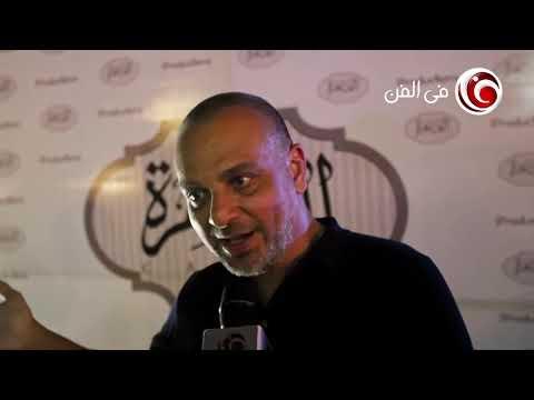 تامر محسن : سأقدم روايات نجيب محفوظ برؤيتي في مسلسل القاهرة