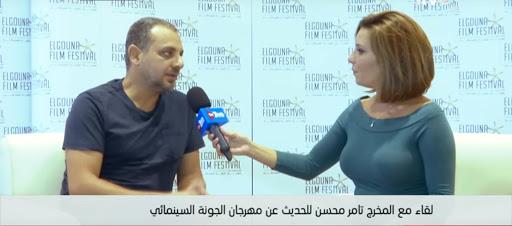 لقاء خاص لـ ON Live مع المخرج تامر محسن للحديث عن مهرجان الجونة السينمائي وفاعلياته