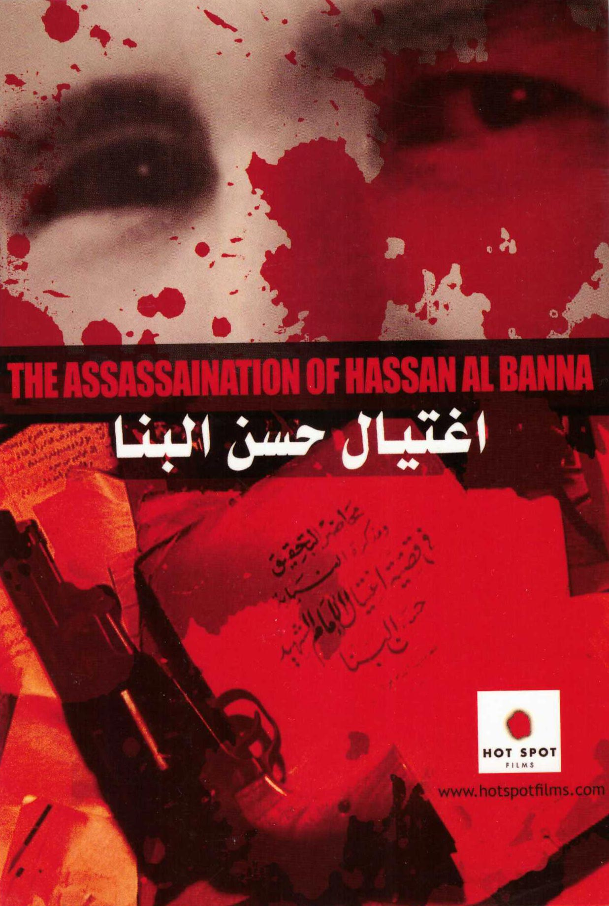 Political Crime: Assassination of Hassan El Banna